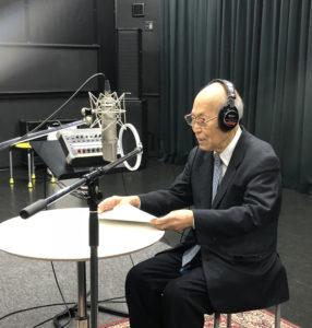 有馬朗人 朗読収録の様子(2019年12月 浜松市のスタジオにて)